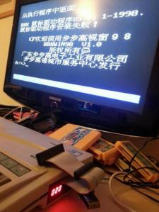 Bubugao, BBK, BBG, Famicom with keyboard and floppy drive, BBGDOS